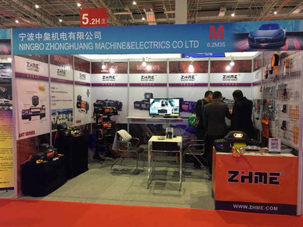 2016 automechanika shanghai booth number:6.2M35